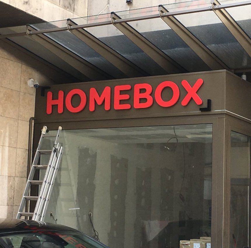 Home BOX Paris XVI